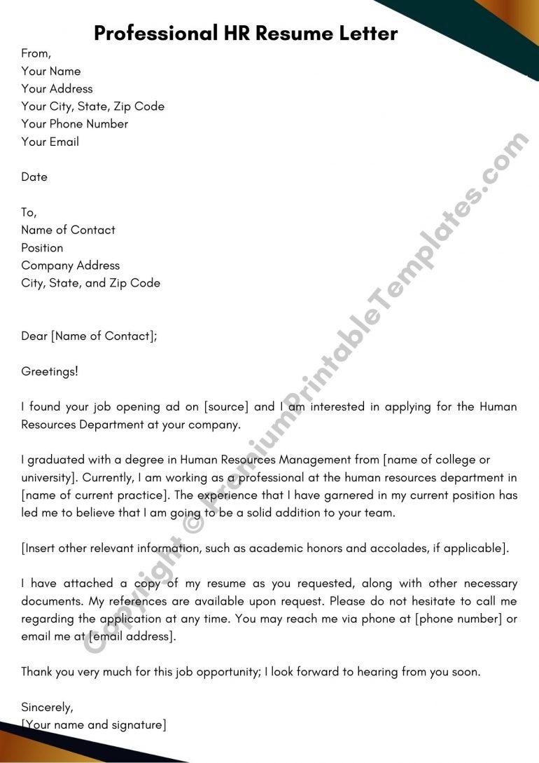 Printable HR Resume Letter